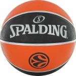Мяч баскетбольный Spalding TF-150 EURO (№7) 73-985z