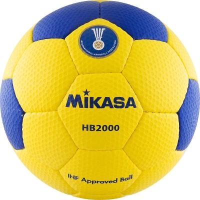 Мяч гандбольный Mikasa HB2000 (№2) (IHF Approved)
