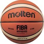 Мяч баскетбольный Molten BGM7X, FIBA Approved