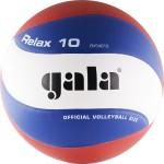 Мяч волейбольный Gala Relax 10 арт.BV5461S