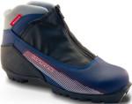 Ботинки лыжные NNN Marax MXN-400 Blue
