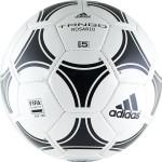 Мяч футбольный Adidas Tango Rosario (FIFA Quality) 656927