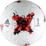 Мяч футбольный Adidas Krasava Glider AZ3188