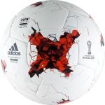 Мяч футбольный Adidas Krasava Training Pro AZ3205