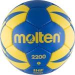 Мяч гандбольный Molten 2200 (№1), арт.H1X2200-BY