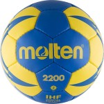 Мяч гандбольный Molten 2200, арт.H2X2200-BY