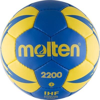 Мяч гандбольный Molten 2200 (№2), арт.H2X2200-BY