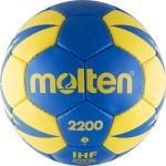 Мяч гандбольный Molten 2200 (№3), арт.H3X2200-BY
