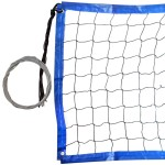 Сетка для пляжного волейбола любительская FS-PV-№20