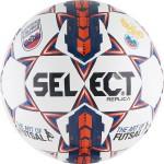 Мяч футзальный Select Futsal Replica арт.850617-172