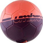 Мяч футбольный Umbro Veloce Supporter 20808U-EXV