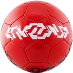 Мяч футбольный Umbro Veloce Supporter 20905U-6Q4