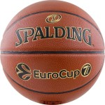 Мяч баскетбольный Spalding TF-1000 Legacy EuroСup (№7) 74-616z