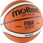 Мяч баскетбольный Molten BGR6-OI, FIBA Approved