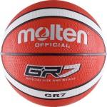 Мяч баскетбольный Molten BGR7-RW