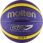 Мяч баскетбольный Molten BGR7-VY (№7)