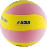 Мяч волейбольный Mikasa SKV5-YP (облегченный)