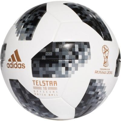 Мяч футбольный Adidas Telstar 18 FIFA World Cup OMB CE8083 (Официальный мяч Чемпионата Мира 2018 года)
