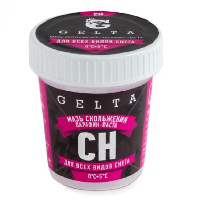 Лыжная мазь скольжения (парафин-паста) Gelta CH (розовая) (0°С...+5°С) 60г.