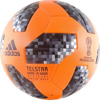 Мяч футбольный Adidas Telstar Winter FIFA WC OMB CE8084 (Официальный мяч Чемпионата Мира 2018 года)