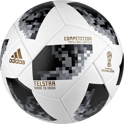 Мяч футбольный Adidas WC2018 Telstar Competition (FIFA Quality Pro) CE8085