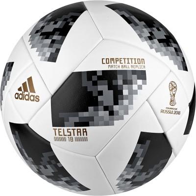 Мяч футбольный Adidas WC2018 Telstar Competition (FIFA Quality Pro) CE8085