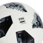 Мяч футбольный Adidas WC2018 Telstar Top Replique (FIFA Quality) CE8091