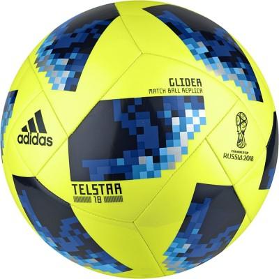 Мяч футбольный Adidas WC2018 Telstar Glider CE8097