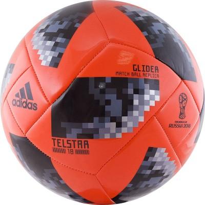 Мяч футбольный Adidas WC2018 Telstar Glider CE8098