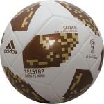 Мяч футбольный Adidas WC2018 Telstar Glider CE8099