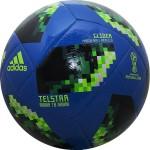 Мяч футбольный Adidas WC2018 Telstar Glider CE8100