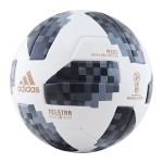 Мяч футбольный Adidas Telstar Mini (сувенирный) CE8139