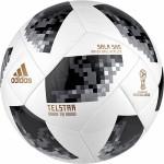 Мяч футзальный Adidas WC2018 Telstar Sala 5x5 арт. CE8144