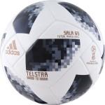 Мяч футзальный Adidas WC2018 Telstar Sala 65 (FIFA Quality Pro) арт. CE8146