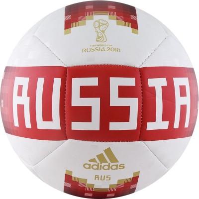 Мяч футбольный Adidas WC2018 Capitano RFU CF2311