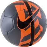 Мяч футбольный Nike React SC2736-011