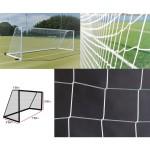 Сетка футбольная тренировочная El Leon de Oro (a:7.5 b:2.5 c:1.2 d:2.5м, нить 3мм), арт.12443010000