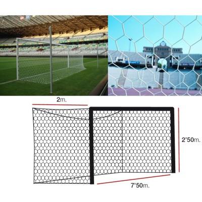 Сетка футбольная тренировочная El Leon de Oro (a:7.5 b:2.5 c:2.0 d:2.0м, нить 3мм), арт.12443030000