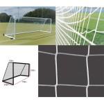Сетка футбольная тренировочная El Leon de Oro (a:7.5 b:2.5 c:1.2 d:2.5м, нить 4мм), арт.12444012000