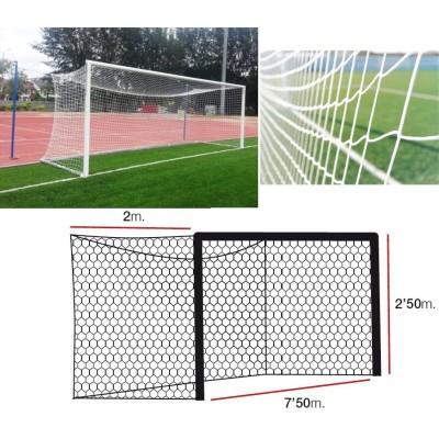 Сетка футбольная профессиональная El Leon de Oro (a:7.5 b:2.5 c:2.0 d:2.0м, нить 4мм), арт.12444030200