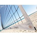 Сетка для пляжного волейбола тренировочная El Leon de Oro, арт.14449075001