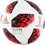Мяч футбольный Adidas WC2018 Telstar Мечта OMB CW4680 (Официальный мяч матчей плей-офф Чемпионата Мира 2018 года)