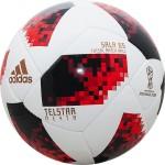 Мяч футзальный Adidas WC2018 Мечта Sala 65 (FIFA Quality Pro) арт. CW4693