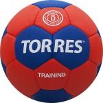 Мяч гандбольный Torres Training (№0) арт. H30050