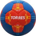 Мяч гандбольный Torres PRO (№2) арт. H30062