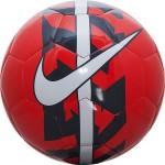 Мяч футбольный Nike React SC2736-671