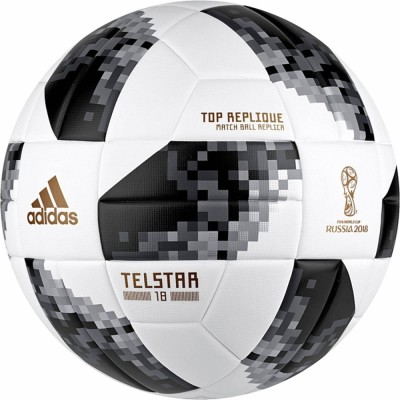 Мяч футбольный Adidas WC2018 Telstar Top Replique (FIFA Quality) CE8091
