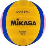 Мяч для водного поло Mikasa W6008W (Junior) (№2)