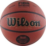 Мяч баскетбольный Wilson Solution England (№7) арт.WTB0616XBBE , FIBA Approved