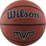 Мяч баскетбольный Wilson MVP (№5) арт.WTB1417XB05